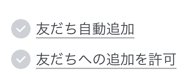 f:id:iphonekyoshitu:20170113184511p:plain