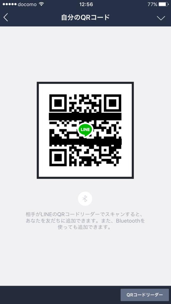f:id:iphonekyoshitu:20170117193746p:plain
