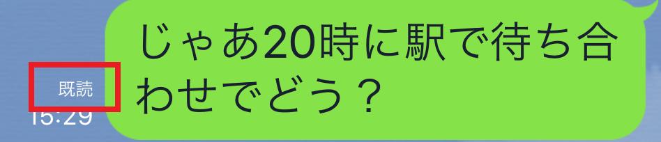 f:id:iphonekyoshitu:20170129154603p:plain