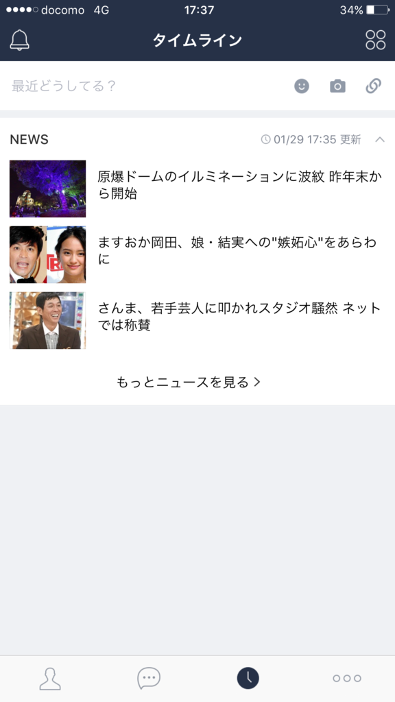 f:id:iphonekyoshitu:20170129174027p:plain