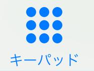 f:id:iphonekyoshitu:20170404171928p:plain