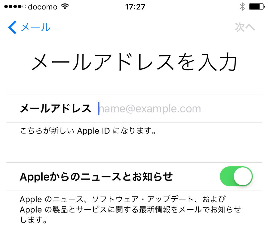 f:id:iphonekyoshitu:20170418191753p:plain