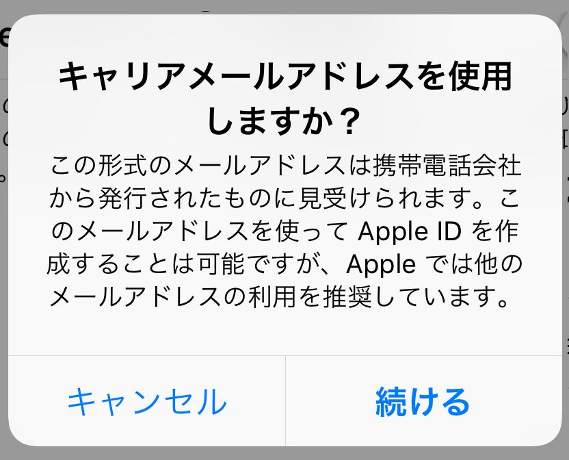 f:id:iphonekyoshitu:20170418192151p:plain