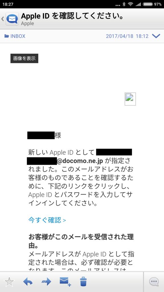 f:id:iphonekyoshitu:20170418193618p:plain