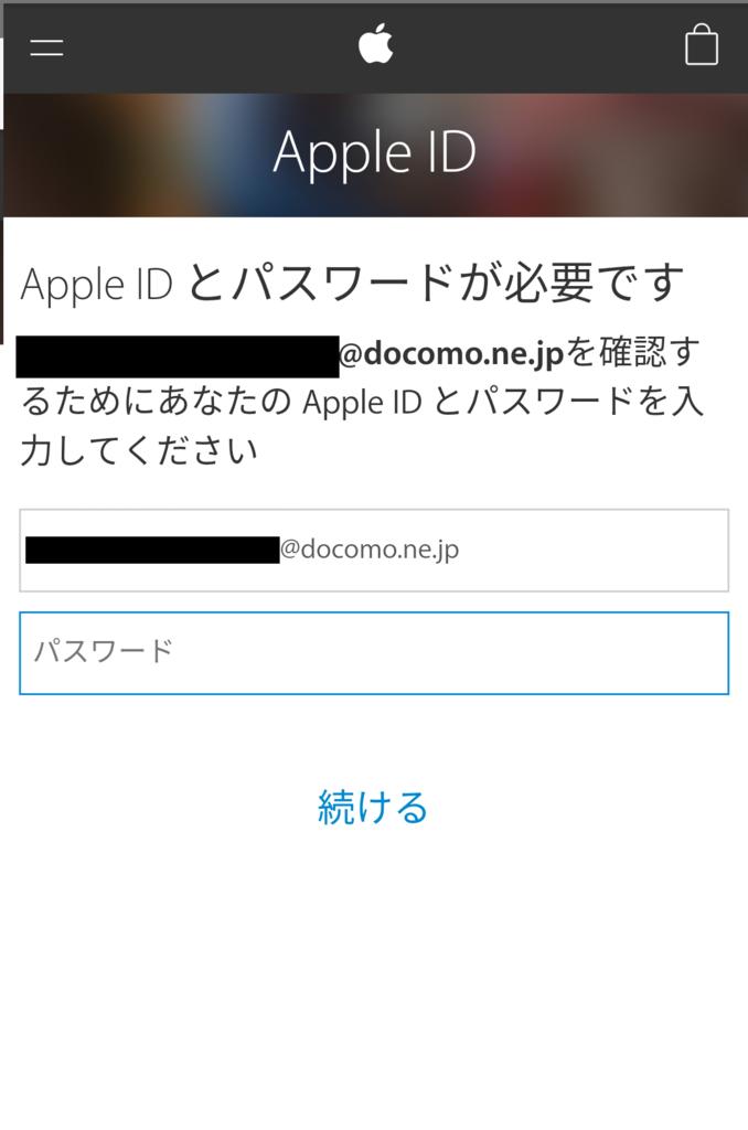 f:id:iphonekyoshitu:20170418193835p:plain