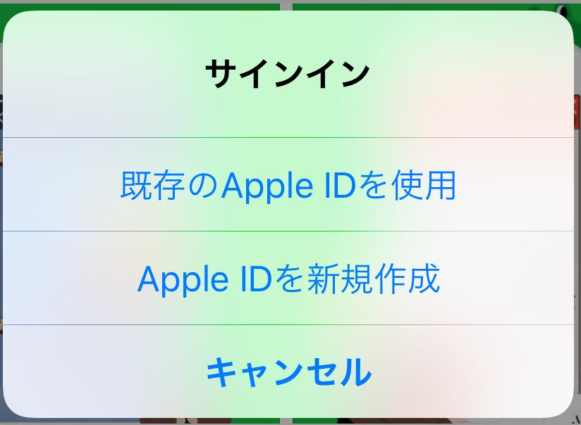 f:id:iphonekyoshitu:20170418194904p:plain