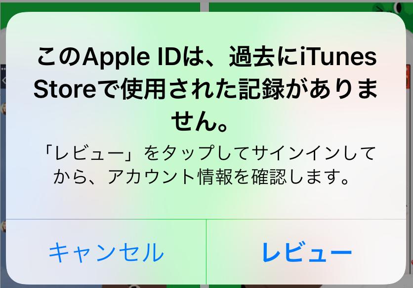 f:id:iphonekyoshitu:20170418195210p:plain