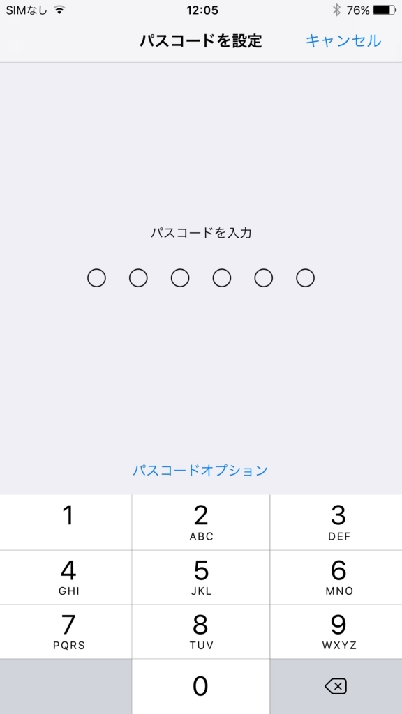 f:id:iphonekyoshitu:20170721135235j:plain