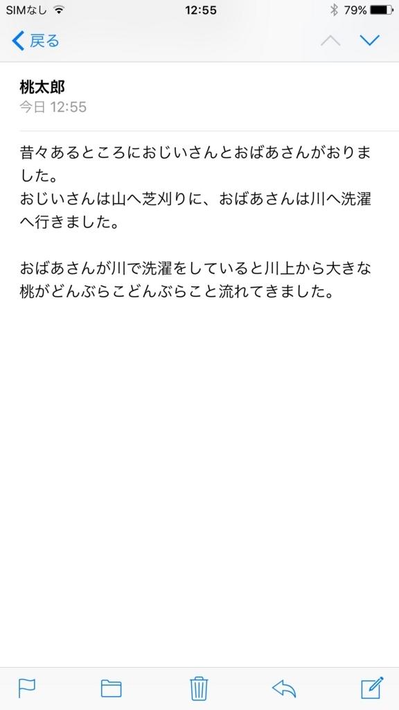 f:id:iphonekyoshitu:20170722130040j:plain