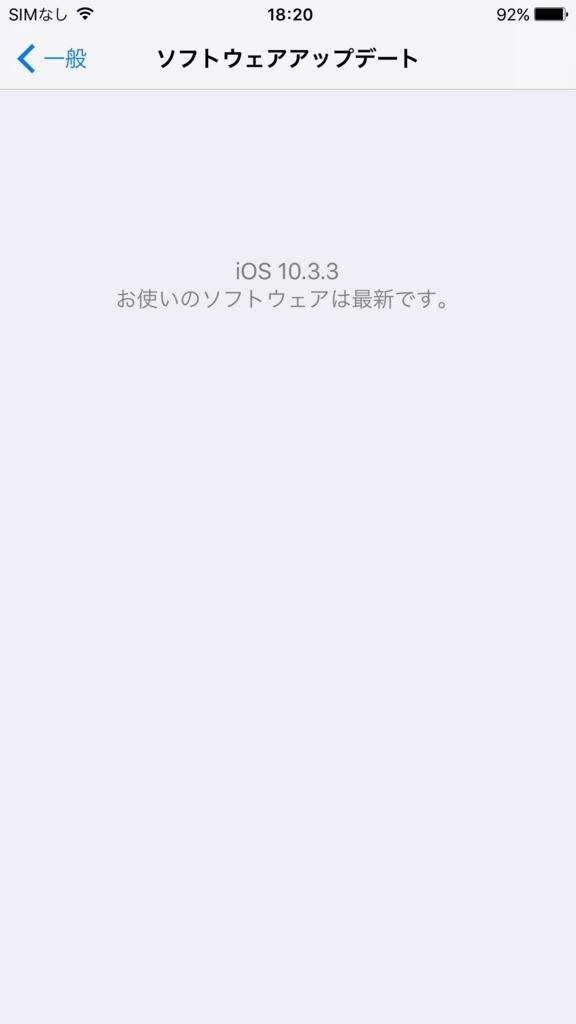 f:id:iphonekyoshitu:20170814182255j:plain