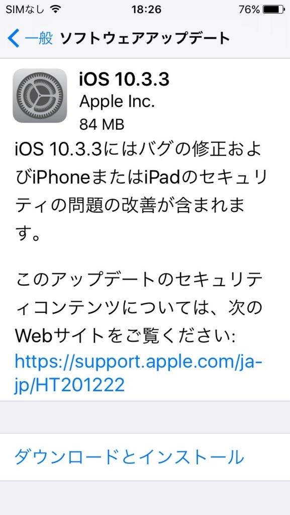 f:id:iphonekyoshitu:20170814182905j:plain