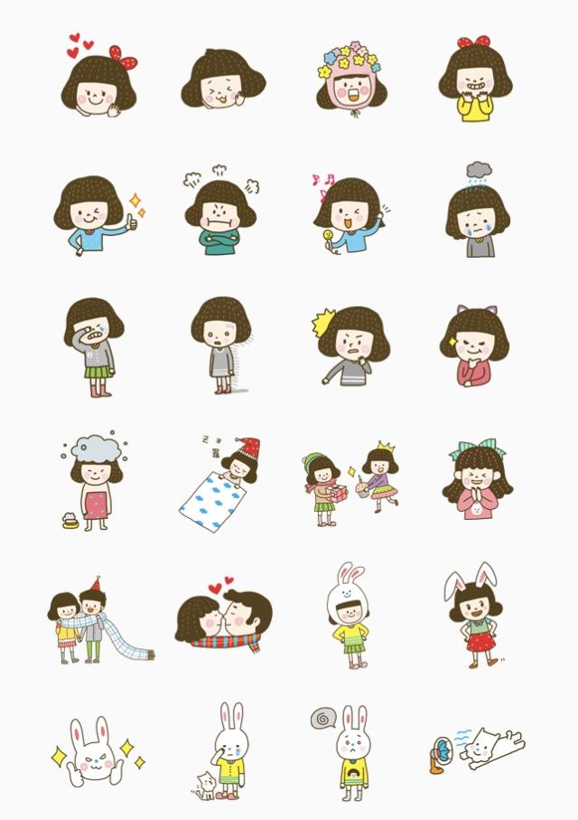 f:id:iphonekyoshitu:20170906113545j:plain