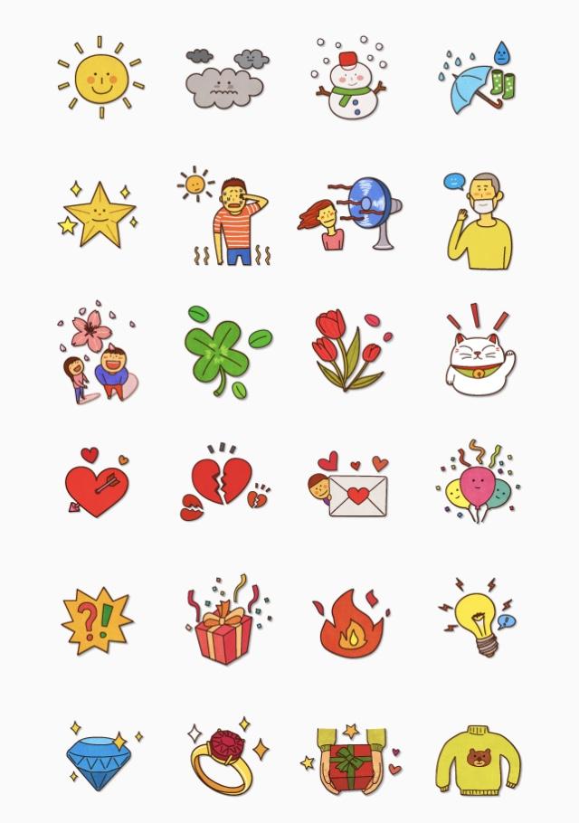 f:id:iphonekyoshitu:20170906113705j:plain