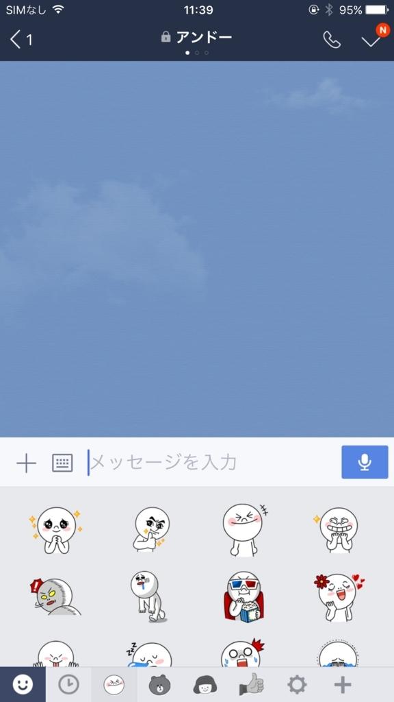 f:id:iphonekyoshitu:20170906114339j:plain