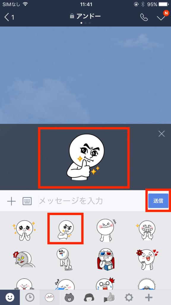 f:id:iphonekyoshitu:20170906114453j:plain