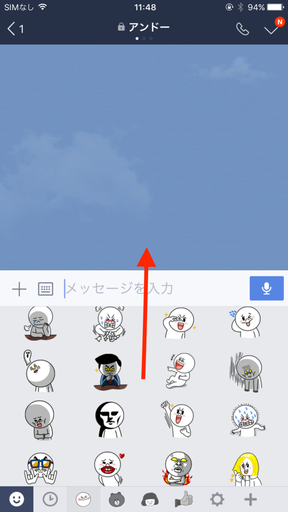 f:id:iphonekyoshitu:20170906114909j:plain