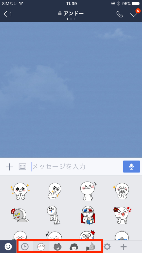 f:id:iphonekyoshitu:20170906115019j:plain