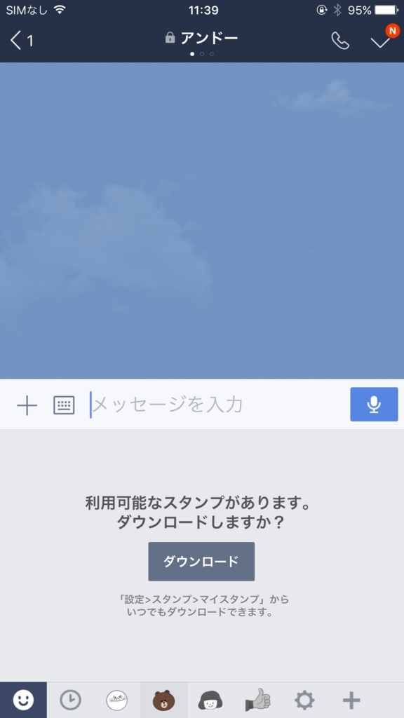 f:id:iphonekyoshitu:20170906115154j:plain