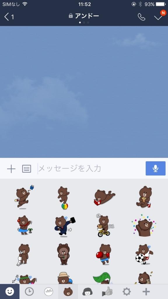 f:id:iphonekyoshitu:20170906115320j:plain