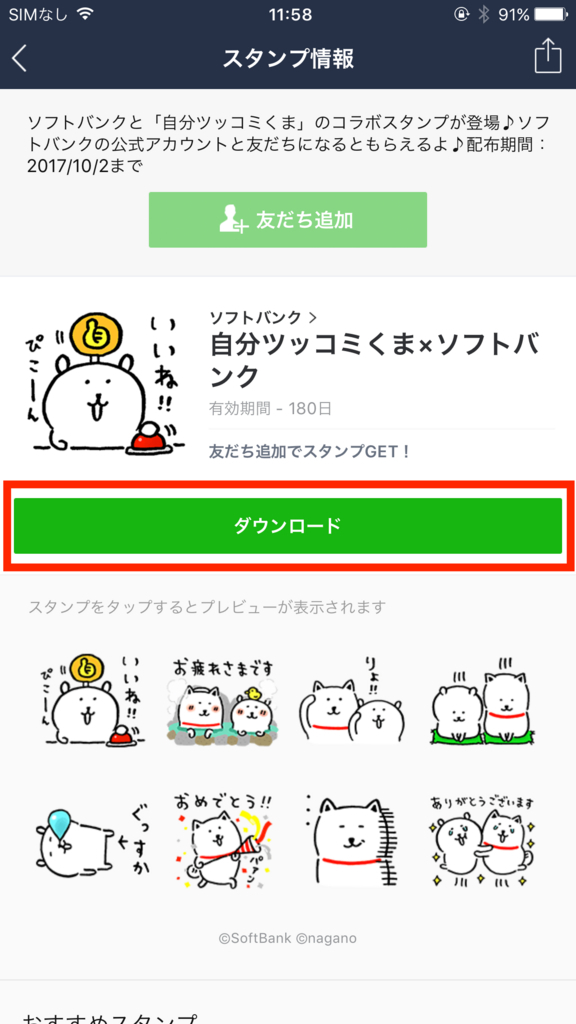 f:id:iphonekyoshitu:20170906121029j:plain
