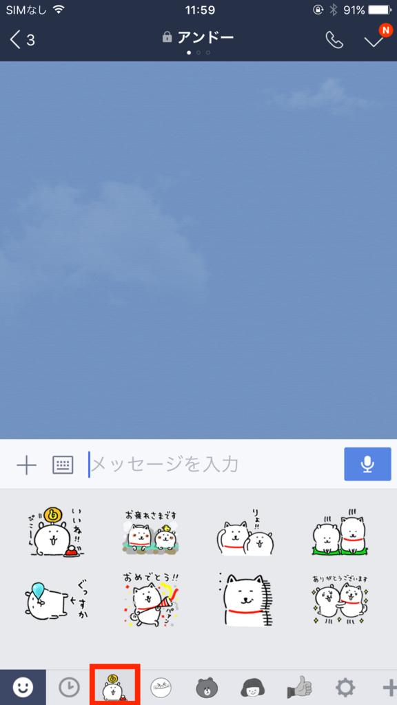 f:id:iphonekyoshitu:20170906121458j:plain