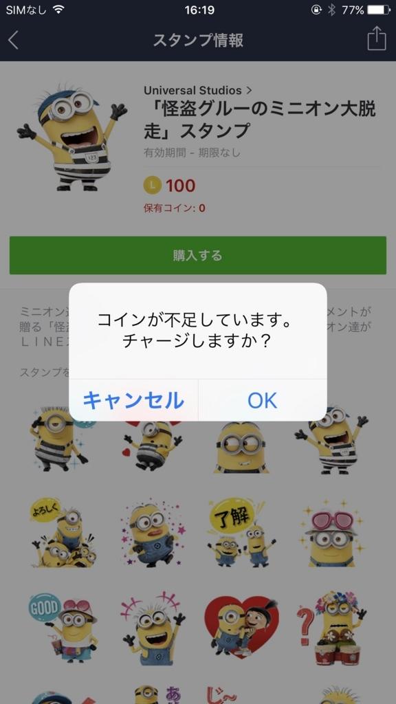 f:id:iphonekyoshitu:20170906163007j:plain