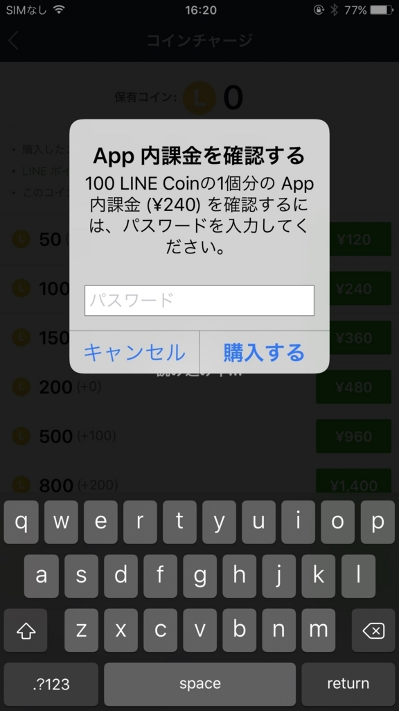 f:id:iphonekyoshitu:20170906163159j:plain
