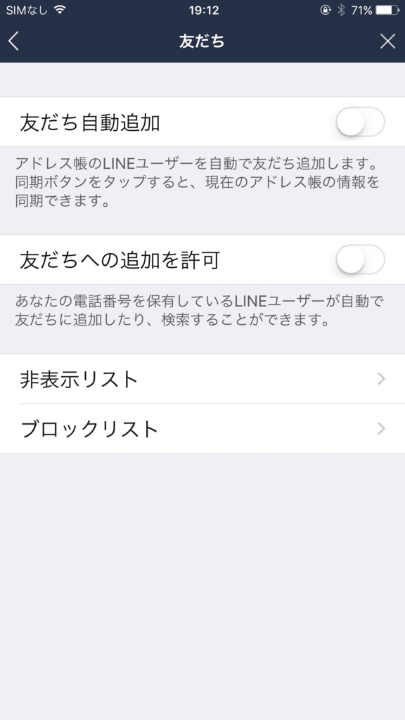 f:id:iphonekyoshitu:20170906191910j:plain