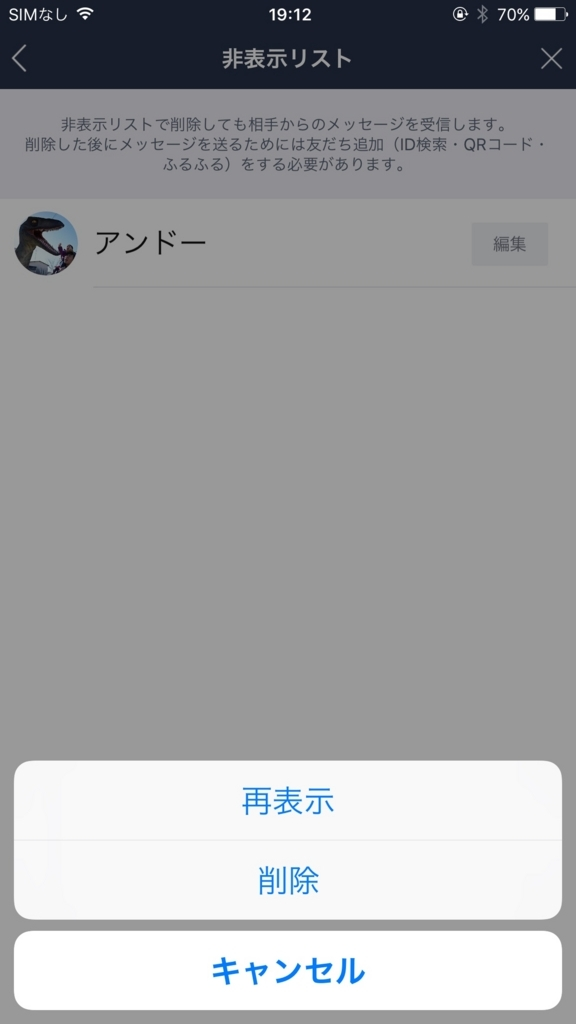 f:id:iphonekyoshitu:20170906192258j:plain