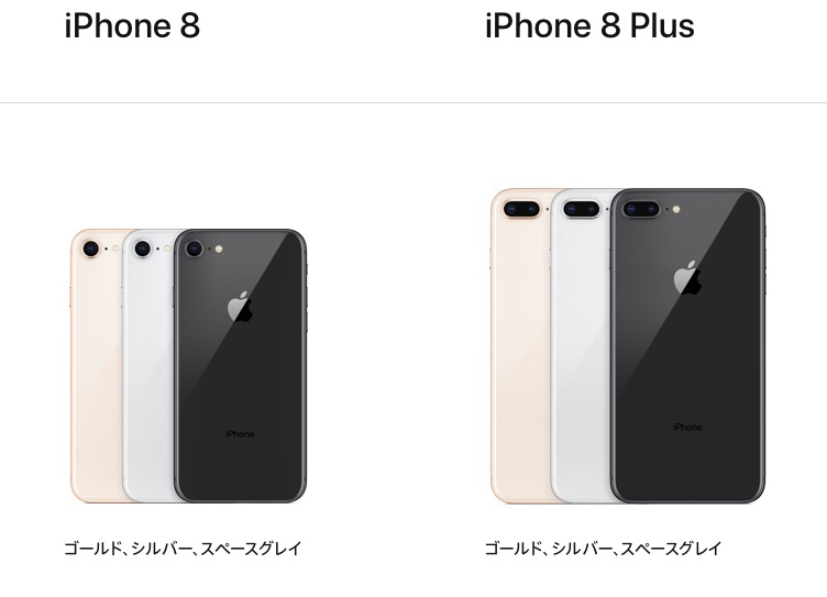 f:id:iphonekyoshitu:20170916134255j:plain