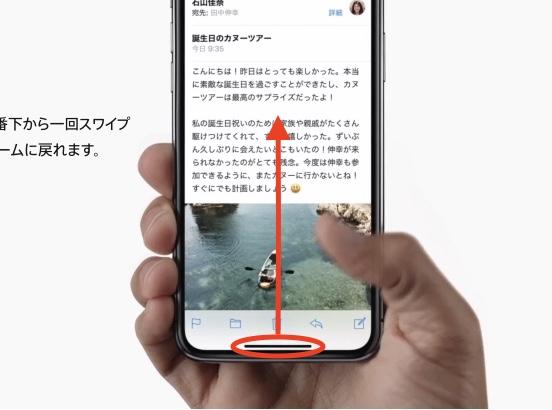 f:id:iphonekyoshitu:20170917161304j:plain
