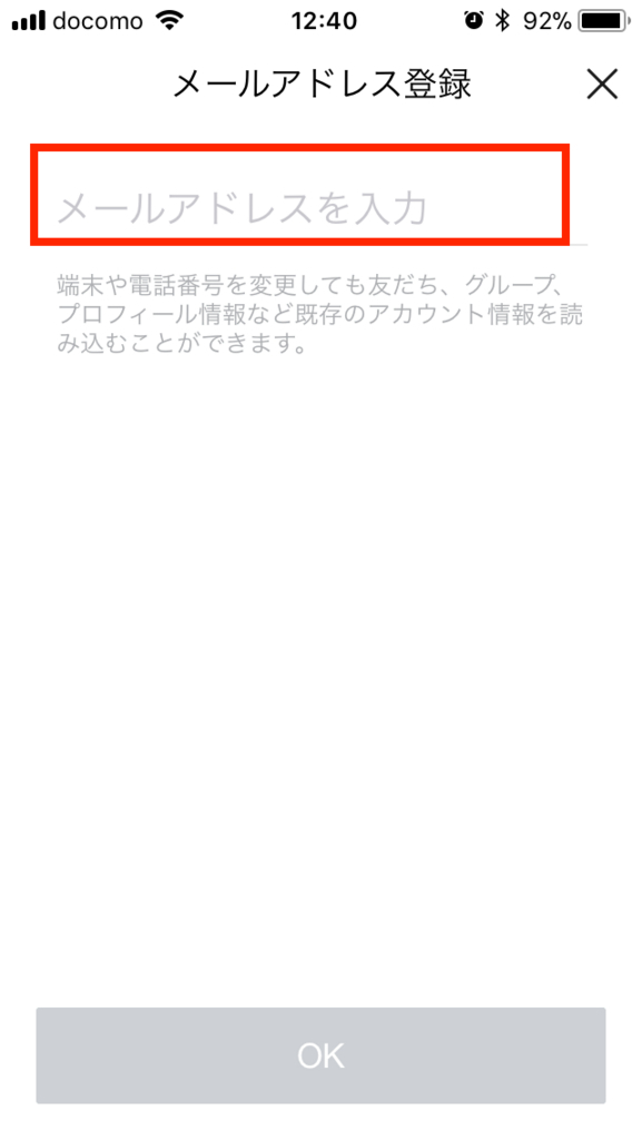 f:id:iphonekyoshitu:20171025171337j:plain