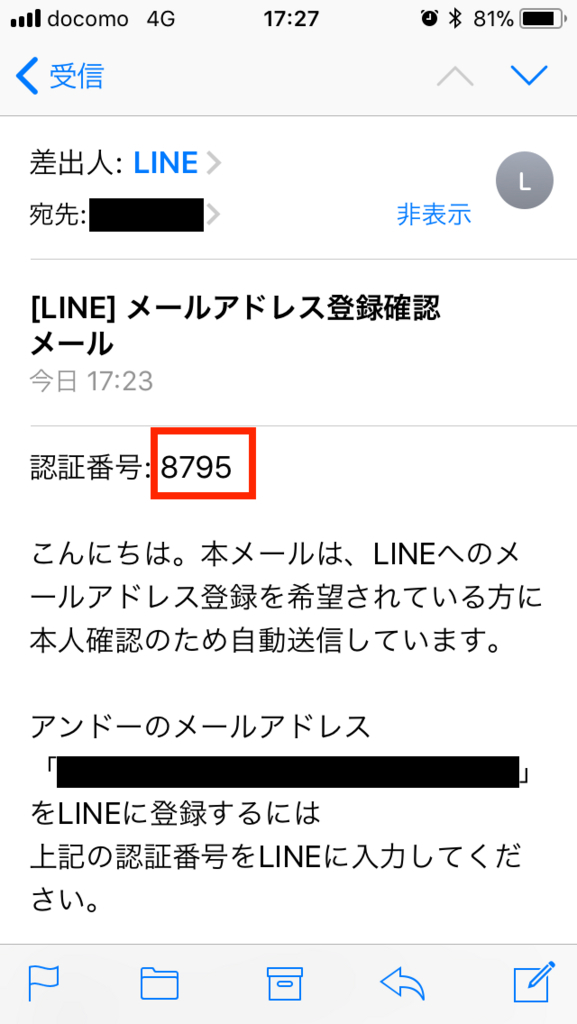 f:id:iphonekyoshitu:20171025172835j:plain