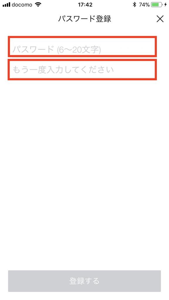 f:id:iphonekyoshitu:20171025174429j:plain