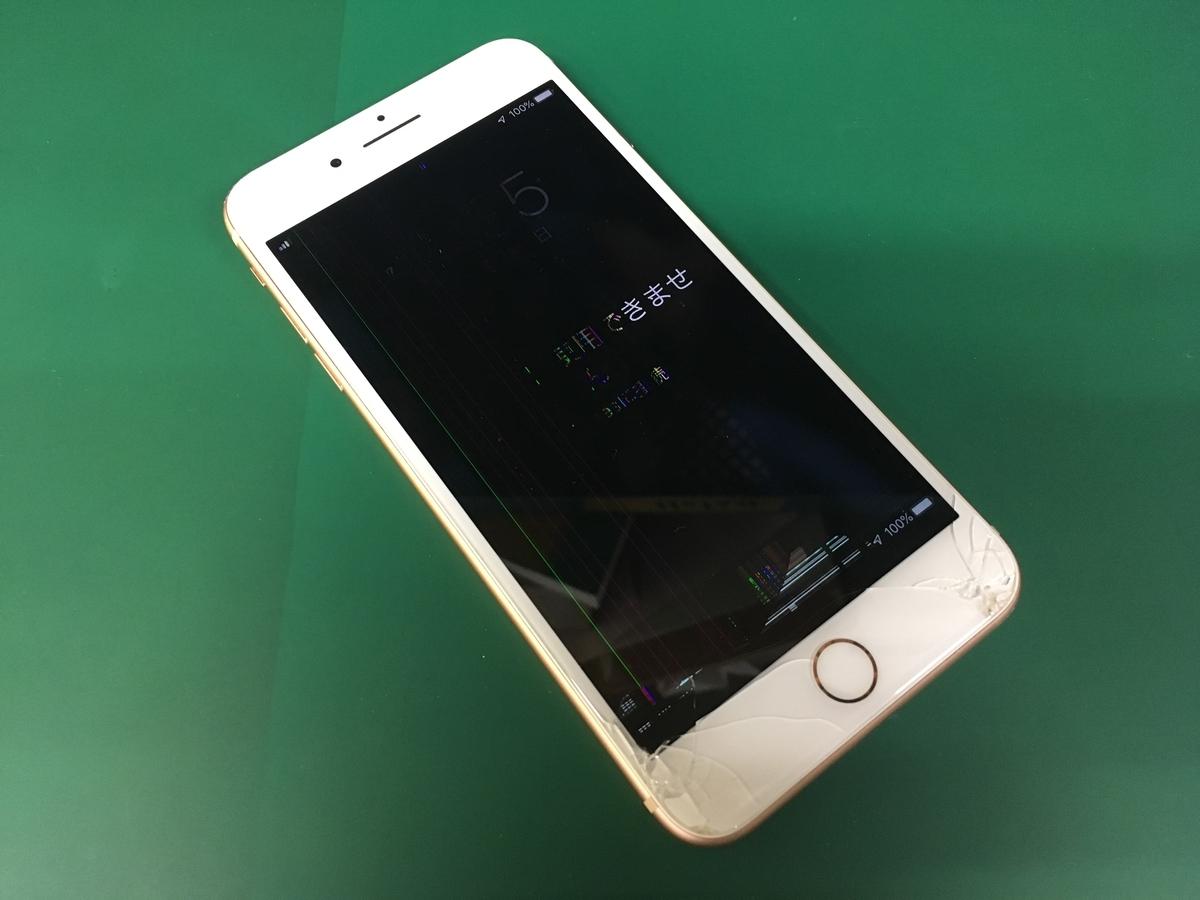 f:id:iphonerepairgifu:20190610205735j:plain