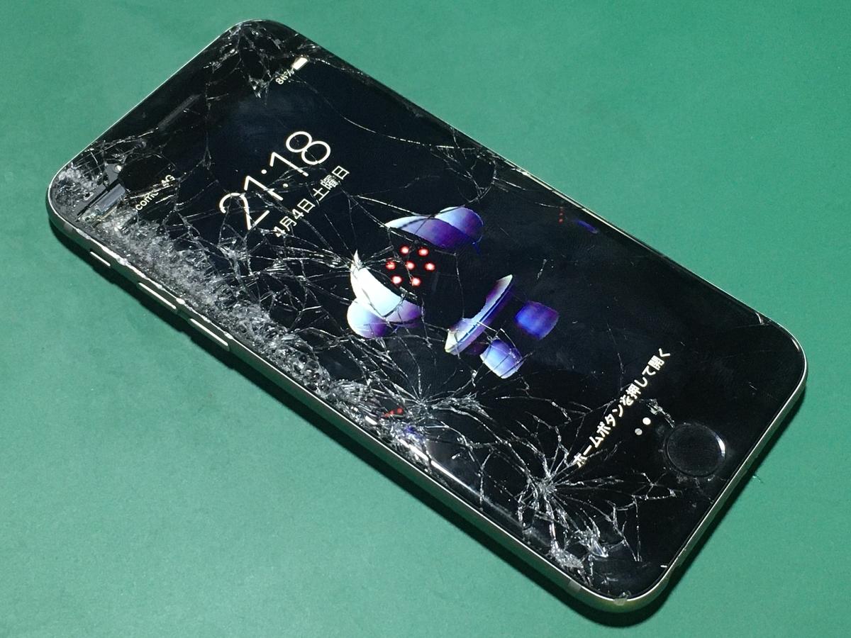 f:id:iphonerepairgifu:20200407200912j:plain