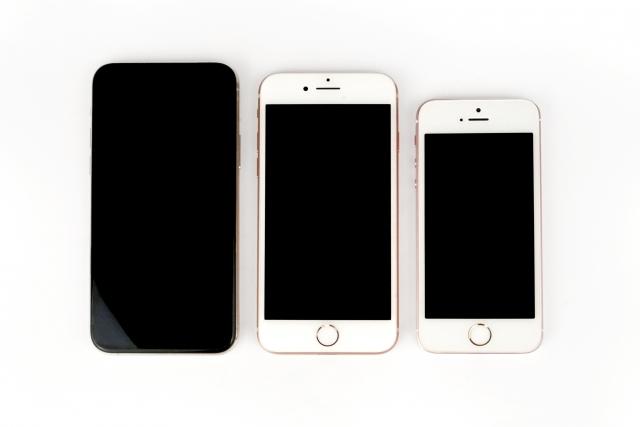 f:id:iphonerepairgifu:20200513212039j:plain