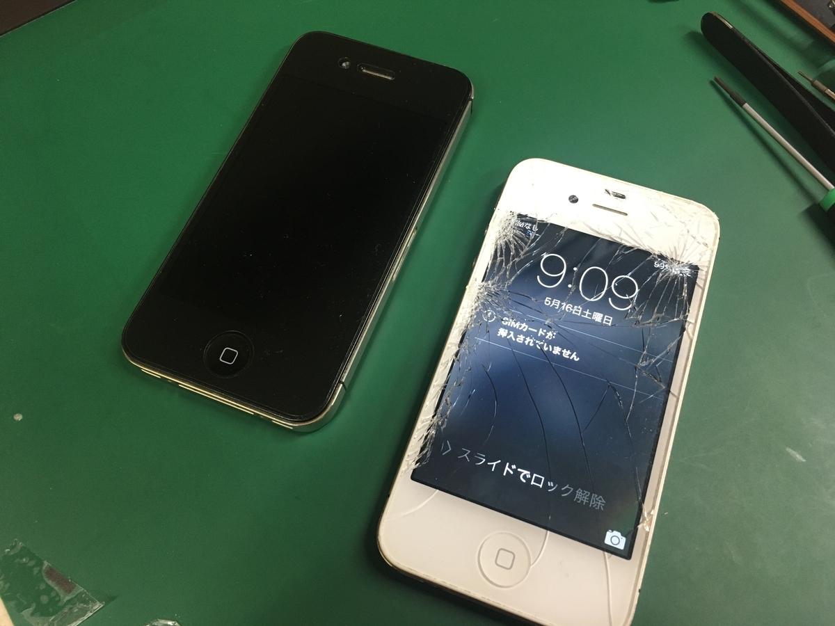 f:id:iphonerepairgifu:20200516202536j:plain