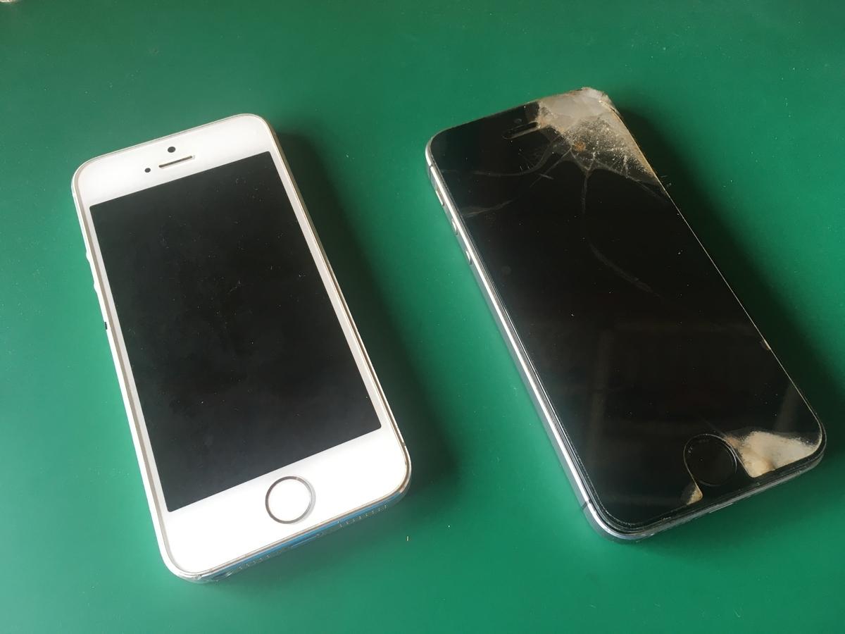 f:id:iphonerepairgifu:20200525215208j:plain