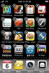 f:id:ipon3g:20091006075025j:image