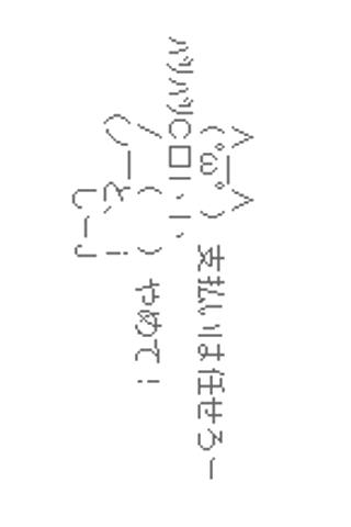 f:id:ipon3g:20091125072357j:image