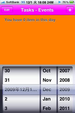 f:id:ipon3g:20091201181604j:image