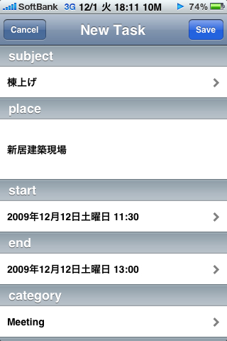 f:id:ipon3g:20091201182320j:image