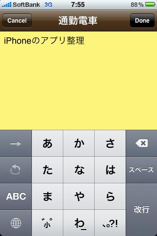 f:id:ipon3g:20091202080457j:image