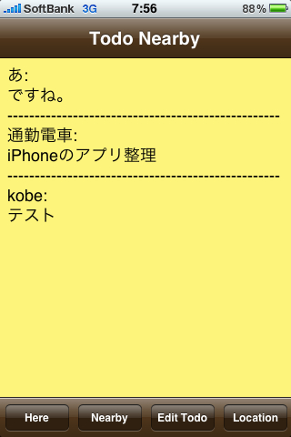 f:id:ipon3g:20091202080750j:image