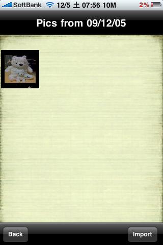 f:id:ipon3g:20091205115039j:image