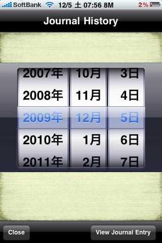 f:id:ipon3g:20091205115106j:image