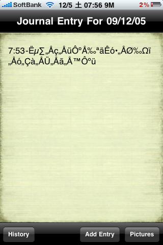 f:id:ipon3g:20091205115230j:image