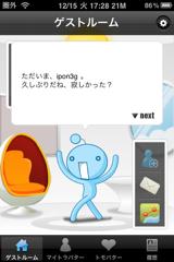 f:id:ipon3g:20091215173921j:image