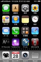 f:id:ipon3g:20091228081527j:image